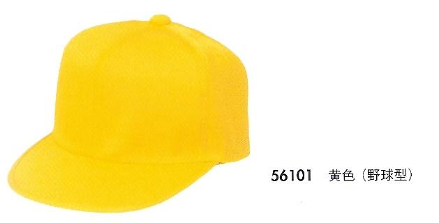 通学 安全帽 野球帽型