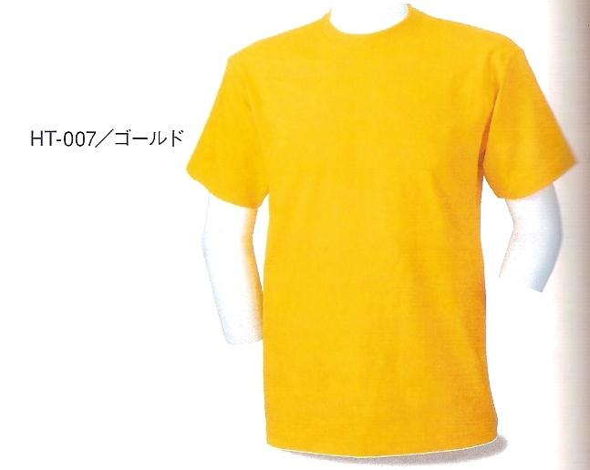 ヘビーウェイトコットン Tシャツ 【ジュニア用】