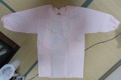画像4: 割烹着型エプロン ピンク アウトレット品 Mサイズ