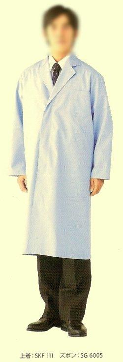画像1: 男子 診察衣 ブルー シングル